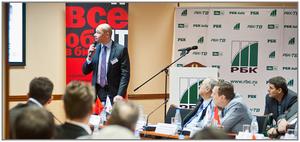 Конференция по системам видеонаблюдения в Москве