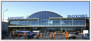 ip видеонаблюдение в аэропортах