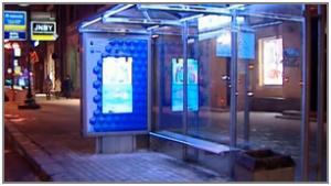 Остановочные комплексы оборудованные системой безопасности и видеонаблюдением