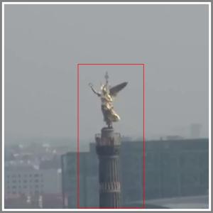 Качество увеличения  PTZ камерой видеонаблюдения AXIS Q60