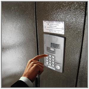 Техническое обслуживание домофонов в Москве. Ремонт и обслуживание подъездных домофонов