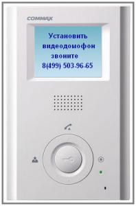 Видеодомофоны, монитор видеодомофона Commax CDV-35H