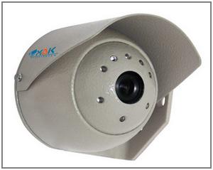Камера видеонаблюдения высокого разрешения МВК-09ИС EFFIO-E