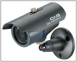Аналоговая камера видеонаблюдения высокого разрешения CNB-WBL-21S