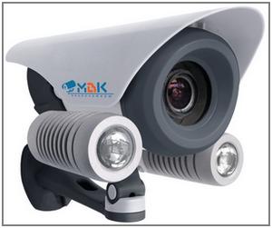 Камера видеонаблюдения МВК-8152ЦДВИ 9-22ММ уличная