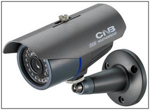 Аналоговая камера видеонаблюдения CNB-WCD-51S