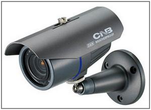 Аналоговая камера видеонаблюдения CNB-WCM-21VF