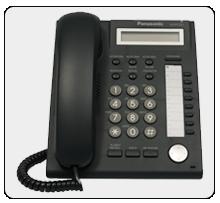 Цифровой телефон panasonic KX-DT321