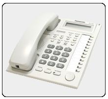 Аналоговый системный телефон Panasonic KX-T7730RU (4-проводный)