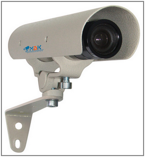 Аналоговая камера видеонаблюдения МВК-1632Ц В