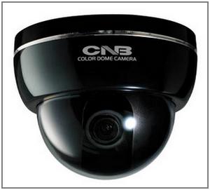 Купольная камера видеонаблюдения CNB-DBM-21VD аналоговая