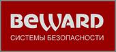 Компания Beward, оборудование для видеонаблюдения