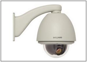 купольная камера видеонаблюдения Beward B85-2-IP2