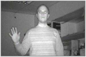 ИК подсветка для камер видеонаблюдения