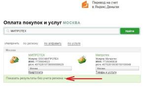 Сбербанк онлайн 2