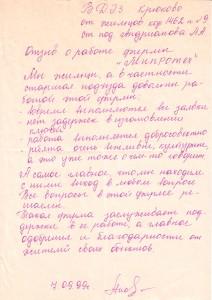 otzyv25